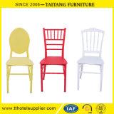 최신 판매 PP 플라스틱 Tiffany는 폴리탄산염 Chiavari 옥외 의자를 착석시킨다