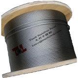 Edelstahl-Kabel 316 7X19 4mm