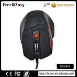 El sensor de Avago 5500 dpi 7D con cable USB Gaming Mouse