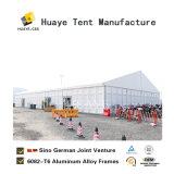 На заводе прямой продажи немецкого алюминия ПВХ промышленных склад для хранения палатка цена (05)