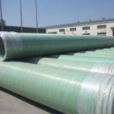 Prezzi del tubo della vetroresina di Dn2400 FRP GRP