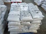 Качество еды альгината натрия/фармацевтическая ранг/промышленное No 9005-38-3 CAS ранга
