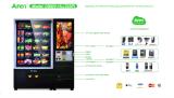 Торговый автомат плодоовощ с лифтом