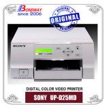 디지털 3D 의 4D 색깔 도풀러 초음파 기계, up-25MD 초음파 검사 기계, USB 연결관, 디지털 컬러 비디오 인쇄 기계를 위한 소니 A6 컬러 인쇄기