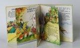 팝업 페이지 두꺼운 표지의 책 책 인쇄를 가진 아동 도서