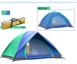 205*185*120cm tente extérieure de double configuration de 4 personnes