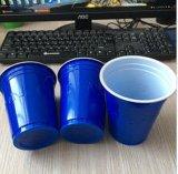 Tazza di plastica Sdy-X0070 della tazza di buoni prezzi di alta qualità