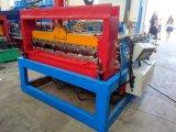 Arco de aço da cor que dá forma ao arco da máquina/ferro que faz a máquina