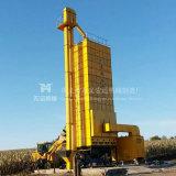 米製造所の米機械米の機械装置の水田のドライヤー
