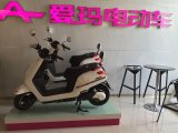Motocicleta elétrica bonita com o motor de 500W Bosch