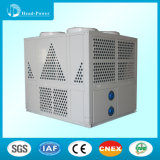 空気水プールのヒートポンプのヒーター(チタニウムの熱交換器)