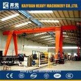 5トン容量の有用な電気起重機のガントリークレーン