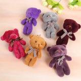 L'ours en peluche jouet pour cadeau