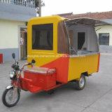 De Aanhangwagen van de Kar van het Voedsel van de bakkerij voor Verkoop jy-B57