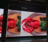 2016 Nouveau design intelligent UTV1.56mm fixe Affichage LED Intérieur