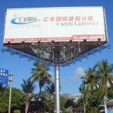 Pôle élevé trois panneaux Trivision côté affichage publicitaire (F3V-131)