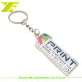 Anello chiave personalizzato professionista del metallo in lega di zinco per la promozione (KC24-B)