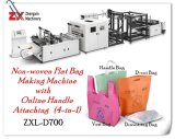 Эффективное нетканого материала ручки сумки Сувениры ткань пакет подарочный пакет машины с высокой производительностью
