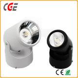 아래로 상점 LED 가벼운 PAR28/PAR30를 위한 실내 램프 LED 궤도 빛 10W/12W/20W/35W 디자인 작풍 LED 궤도 빛