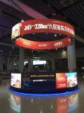 P10 gebogene LED-videowand für das Bekanntmachen