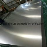 Алюминиевый лист 8.0mm