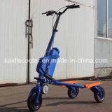 Brulessモーターを搭載する電気スクーターの青二才の漂うスクーターを折る3車輪