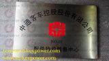 Zhongtong 버스 부속