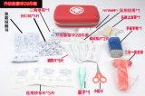 14PC kit médico para el uso médico, kit médico para el tratamiento médico, bolso del conjunto de rescate del terremoto del kit de primeros auxilios de la familia