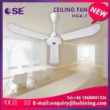 56インチ220ボルトの電子工学金属またはアルミニウム刃の白い天井に付いている扇風機(HgK-T)
