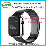 ステンレス鋼の置換のAppleの腕時計38mm&42mmのためのスマートな時計バンドリンクブレスレット