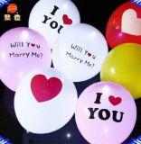 도매 Heart-Shaped 풍선 당 풍선