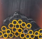 액압 실린더를 위한 용접 관