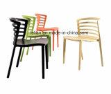 [موولد] [بّ] كاملة يكدّس يتعشّى وقهوة كرسي تثبيت ([لّ-0057])