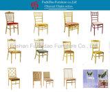 Оптовая французская мебель дома типа обедая стул венчания