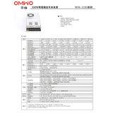 Bloc d'alimentation de commutation de Wxe-320s-12 320W 12V