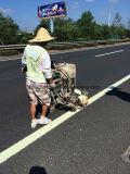Geändertes Kohlenwasserstoff-Harz C5 für Straßen-Markierungs-Lack
