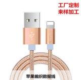 Câble usb en nylon de câble de caractéristiques pour l'iPhone 5/5s/6/6s/Plus