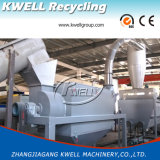 Planta de la botella de agua del animal doméstico/máquina/lavadora del reciclaje que se lavan