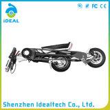 アルミ合金のHoverboardによって折られる電気移動性のスクーター