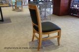 식당 호텔 가구를 위한 단단한 단 하나 의자