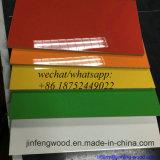 доска MDF меламина Gloosy шкафа 1220*2440mm UV Coated высокая