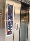 La venta caliente 32 bandejas Baguette que cuece el horno giratorio del estante del gas con el vapor