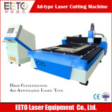 Factory Wholesale CNC Laser 300 / 500W Machine de découpe