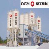 QGMは混合された具体的な区分のプラントを用意する