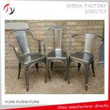 Armlehnen-Metallblatt-chinesische Herstellungs-bequemer Bankett-Stuhl (TP-14)