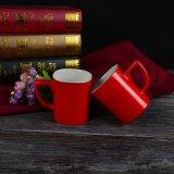 저가에 있는 빨간 주문을 받아서 만들어진 세라믹 커피잔
