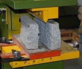 花こう岩及び大理石の敷石の切手自動販売機