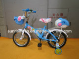 Bicicleta/bicicleta/bicicleta dos miúdos (A100)