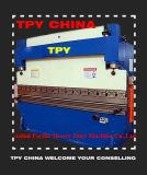 160t Máquina de prensa de doblado/máquina de doblado (WC67S)