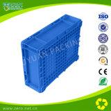 Caixas de armazenamento de volume de negócios HP Container